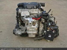 This is the engine and how it looked before.