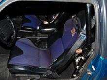 seat resize