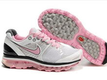 Cheap Nike Shoes wholesale at http://www.sellsporter.com/