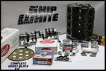 BBC CHEVY 555 MERLIN SHORT BLOCK FORGED PISTONS +12.5 DOME