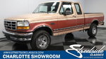 1994 Ford F-150 XLT Lariat Supercab Styleside 4x4
