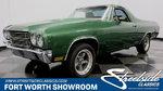 1970 Chevrolet El Camino SS Tribute