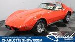 1977 Chevrolet Corvette  for sale $17,995