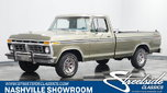 1977 Ford F-150  for sale $19,995