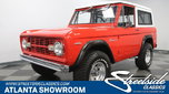 1969 Ford Bronco  for sale $49,995