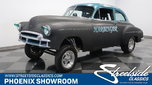1950 Chevrolet  for sale $26,995