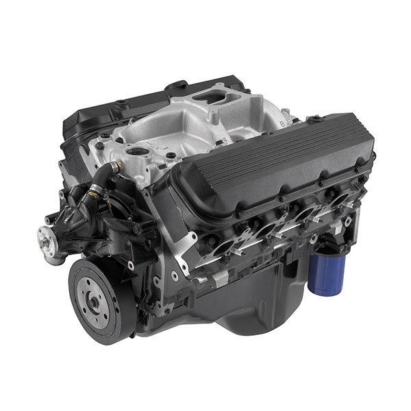Chevrolet Performance - 454 HO   for Sale $6,560