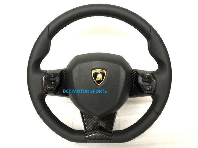 Lamborghini Aventador Steering Wheel Carbon Fiber Trim