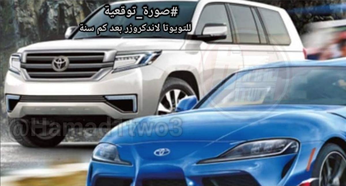 2020 2021 Toyota Land Cruiser Clublexus Lexus Forum