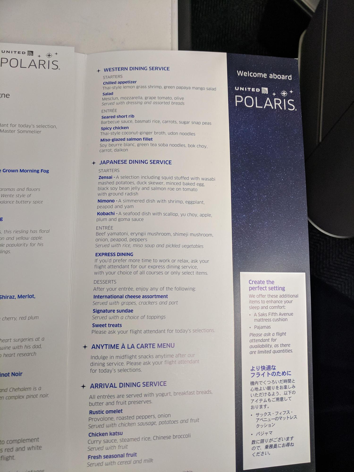 2019 Let's Eat - Polaris Business - Page 3 - FlyerTalk Forums