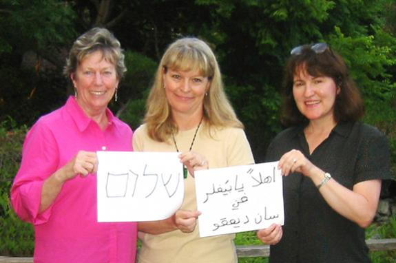 Greetings to BEY and Dov from the SAN FlyerTalkers. At the SAN dinner at Karl Strauss Brewery during the conflict between Israel and Lebanon, we sent a message to Dov and BEY. July 24, 2006.