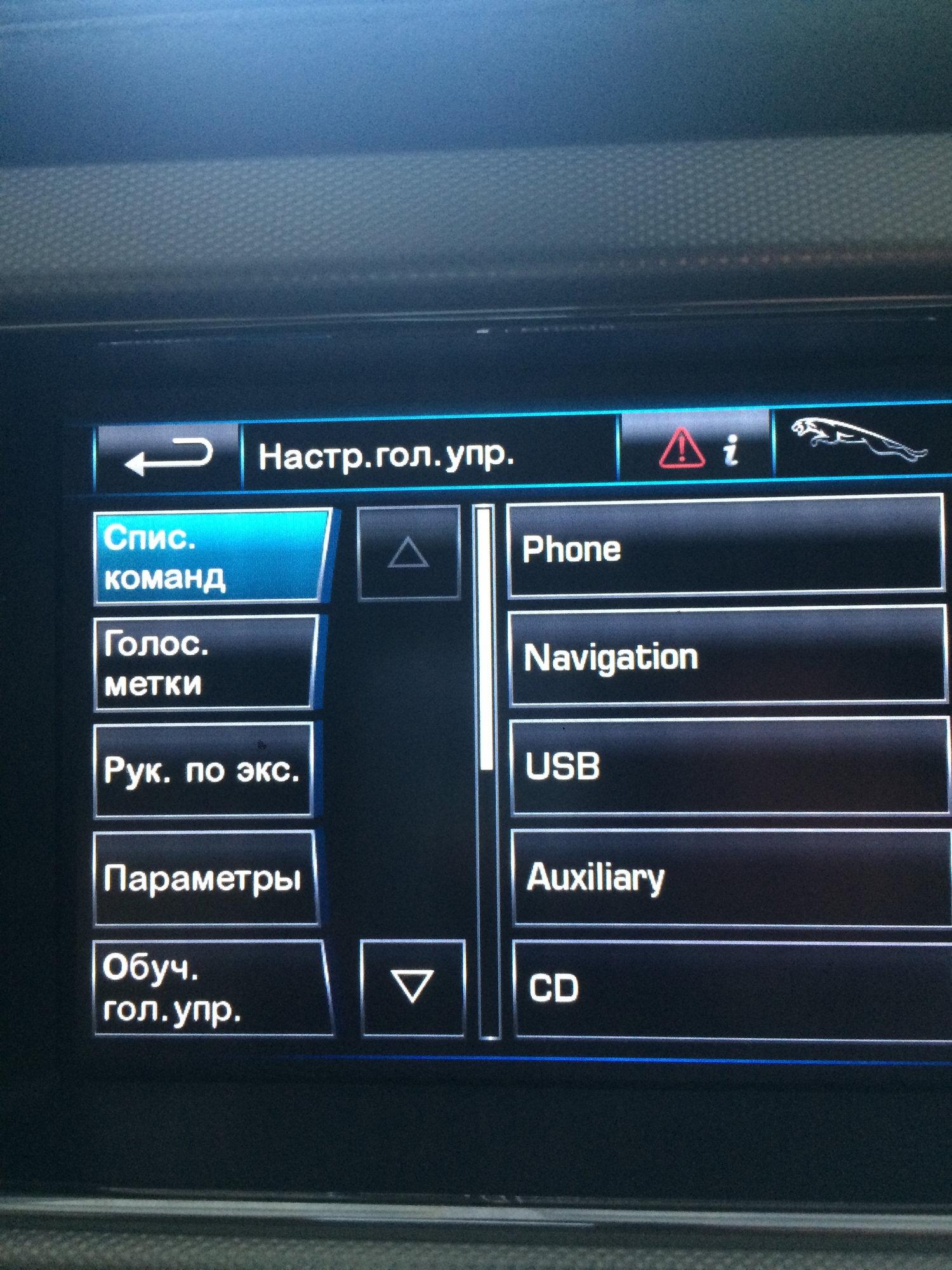 XK Navigation Backlight off - Jaguar Forums - Jaguar