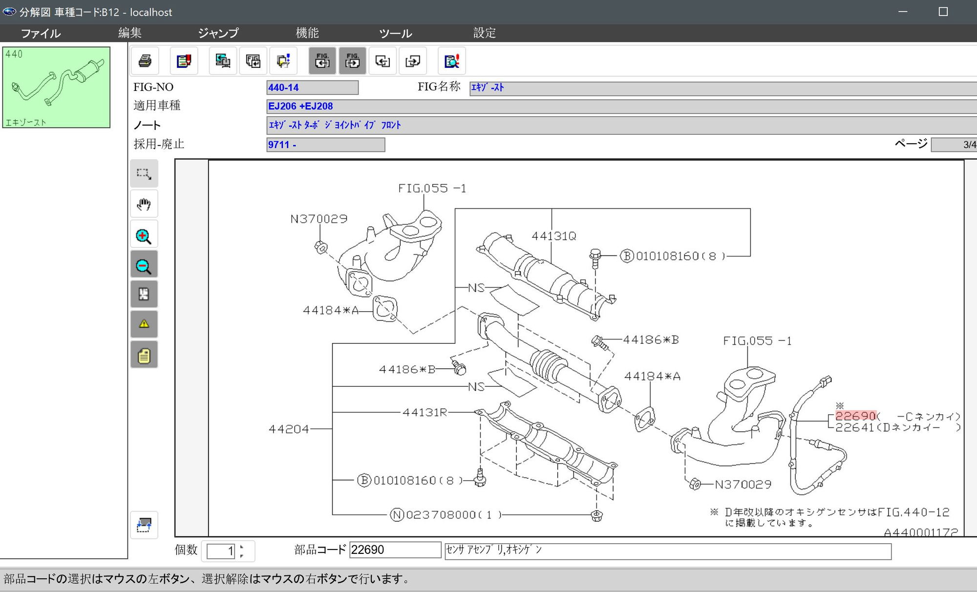 Iat Sensor On Bh5 Rev C Gtb Legacy