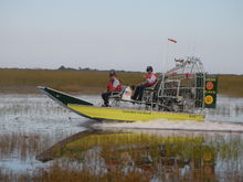 Dade County Fire Dept rescue airboat.